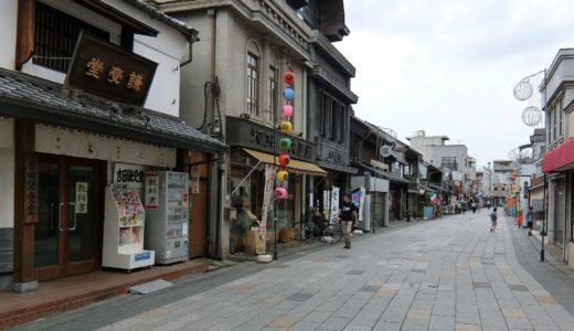 川越散歩。菓子屋横丁で芋けんぴを食べ歩き。いちのやのうなぎも旨い!