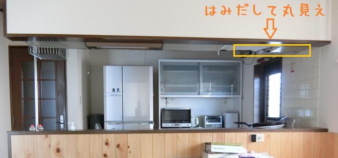キッチンカウンターリフォーム前の写真