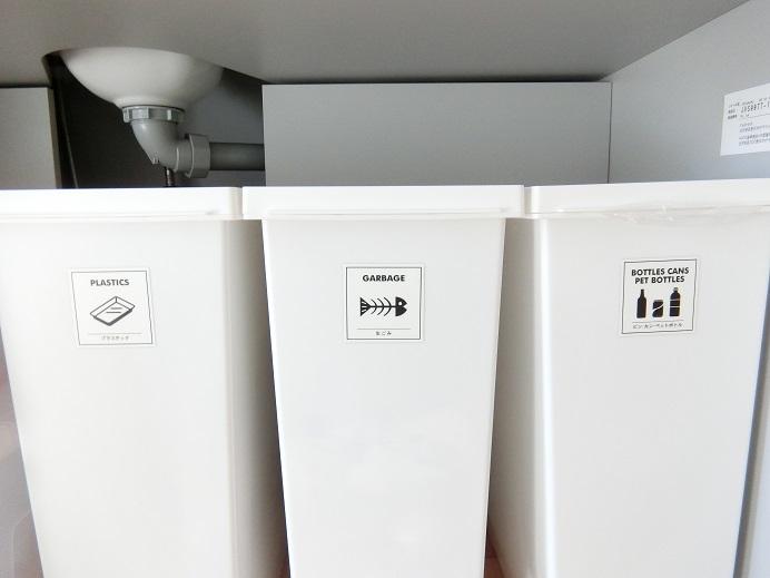 キッチンのゴミ箱分別ステッカー