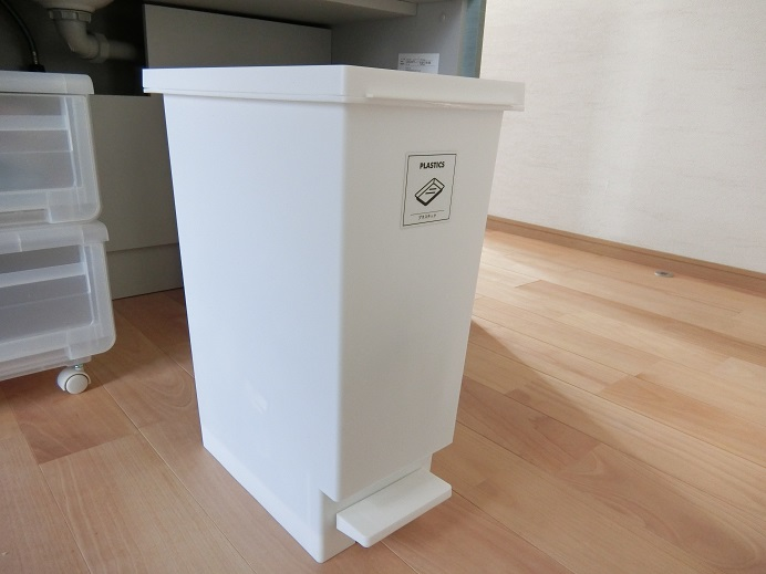 キッチンのゴミ箱20L