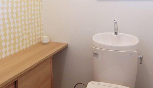 リフォームで掃除がしやすくなったトイレのビフォーアフターを紹介するよ
