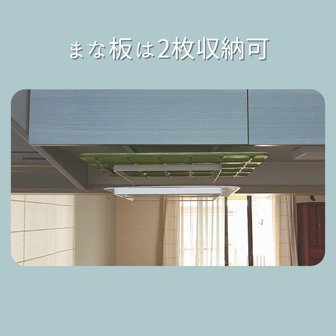 まな板を2枚収納できる吊戸棚に付けるまな板置き